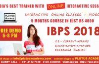 IBPS PO Prelims Questions Asked 14 October 2017